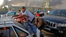 انفجار ضخم في مرفأ بيروت يخلف مئات المصابين والقتلى (Getty)