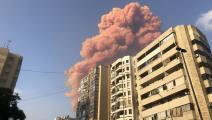 انفجار في بيروت (تويتر)