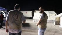 لبنان في قلوبنا/حملة قطر الخيرية لضحايا انفجار مرفأ بيروت