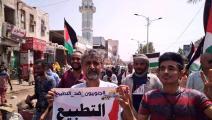 تظاهرة في عدن جنوب اليمن ضد التطبيع (تويتر)