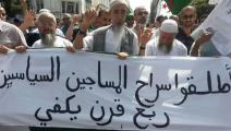 سياسة/الحراك الجزائري/(فايسوك)