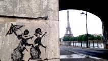 غرافيتي في باريس