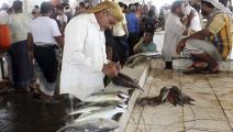 سوق أسماك في اليمن/ فرانس برس