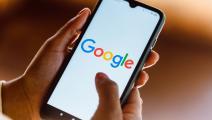غوغل (رافايل هنريك/Getty)