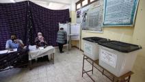 انتخابات مجلس الشيوخ المصري (خالد دسوقي/فرانس برس)