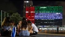 إضاءة علم الإمارت في تل أبيب (جاك غيز/فرانس برس)