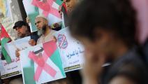 في غزة احتجاجاً على التحالف الإماراتي الإسرائيلي (مصطفى حسونة/الأناضول)