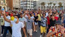 تظاهرة شبابية ليبية- فرانس برس