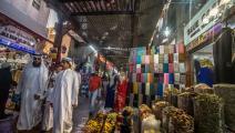 أسواق الإمارات (Getty)