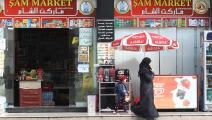 متجر في مرسين جنوبي تركيا (آدم آلطان/ فرانس برس)