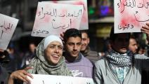احتجاج طلابي سابق في الأردن (صلاح ملكاوي/ الأناضول)
