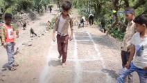 """أطفال يمارسون لعبة """"الحجلة"""" في اليمن (العربي الجديد)"""