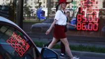 سيدة تمر أمام محل صرافة بموسكو