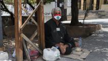 مساعدات للفقراء في لبنان