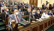 إحدى جلسات البرلمان المصري