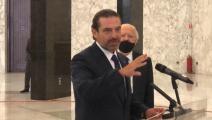 الاستشارات النيابية الملزمة لتسمية رئيس مكلف تشكيل الحكومة اللبنانية