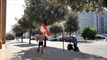 تعيش لبنان على وقع صدمة انفجار مرفأ بيروت (العربي الجديد)