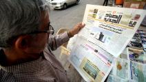 إجراءات للقضاء العراقي لتقييد إصدار مذكرات قبض بحق الصحافيين (Getty)