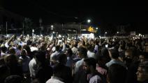 اعتصام معلمين أردنيين للاحتجاج على الاعتقالات في مجلس النقابة (Getty)