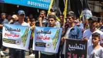 فلسطينيون يتظاهرون ضد تطبيع الإمارات علاقاتها مع إسرائيل