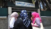 طلاب جامعات في الجزائر (العربي الجديد)