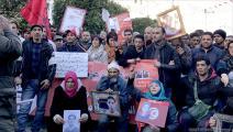 تحرك للمتضررين من الاستبدا في تونس (العربي الجديد)
