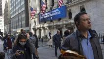 أسهم المصارف الأميركية تراجعت ببورصة وول ستريت