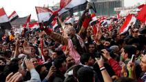 احتجاجات مصر تويتر
