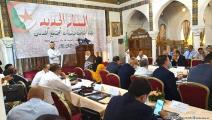تكتل جديد في الجزائر/سياسة/العربي الجديد