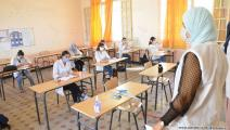 امتحانات المتوسط (العربي الجديد)