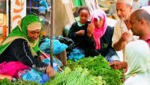 بائعات الخضروات (العربي الجديد)