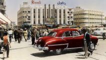 بيروت مطلع الخمسينات - القسم الثقافي