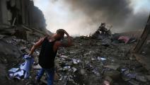 بيروت: أي خراب هذا؟ أي كتابة؟ (STR/فرانس برس/Getty)