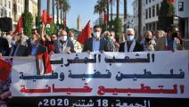 الشعوب العربية تتظاهر ضد التطبيع مع إسرائيل