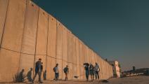 جدار الفصل العنصري كما بدا في الفيلم