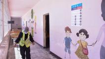 خلال تعقيم إحدى المدارس في سورية (فرانس برس)