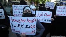 وقفة أهالي السجناء أمام قصر العدل في بيروت (حسين بيضون)