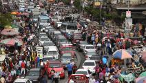 أسواق مصر غيتي