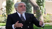 الحوار الأفغاني/سياسة/الأناضول
