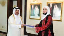 خلال استلام رئيسة بعثة الأمم المتحدة للهجرة مهامها في قطر (قنا)