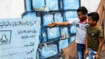 في انتظار العودة إلى المدرسة (محمود زيات/ فرانس برس)