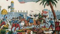 (رسم يصوّر استيلاء الاستعمار الفرنسية على مدينة معسكر الجزائرية،  Getty)