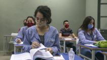 عودة إلى الدراسة في تونس (ياسين قايدي/ الأناضول)
