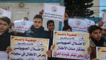 تظاهرة من أجل الأطفال الأسرى في غزة- الأناضول