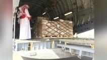 مساعدات قطرية إنسانية للسودان (فيسبوك)