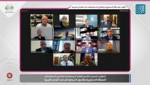 """مؤتمر """"المسألة الدستورية والتحول الديمقراطي في البلدان العربية""""- الدوحة(العربي الجديد)"""