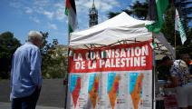 المقولات الشعبية تؤكد أن التآمر العربي كان في جميع مراحل القضية (آلان بيتون/Getty)