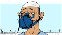كاريكاتير كمامة مصر / حجاج