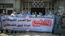 وقفة ضد التطبيع في غزة (مصطفى حسونة/الأناضول)