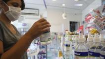 الدواء في لبنان (الئيسية)